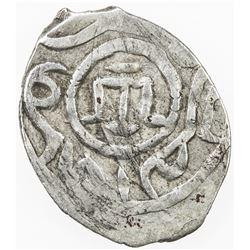 GIRAY KHANS: Nur Dawlat Giray, 1466, AR akce (0.72g), Qrim, AH[8]71. VF-EF