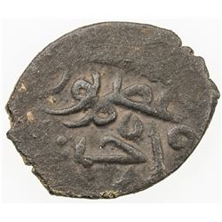 GIRAY KHANS: Nur Dawlat Giray, 1466, AE mangir (0.93g), NM, ND. F-VF