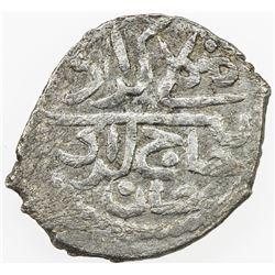 GIRAY KHANS: Mengli Giray I, 1466-1514, AR akce (0.64g), Qiriq-Yer, AH883. VF-EF