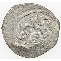 GIRAY KHANS: Sahib Giray I, 1532-1550, AR akce (0.49g), Qiriq-Yer, AH941. VF