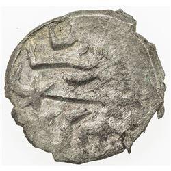 GIRAY KHANS: Dawlat Giray I, 1550-1557, AR akce (0.53g), Qiriq-Yer, AH957. UNC