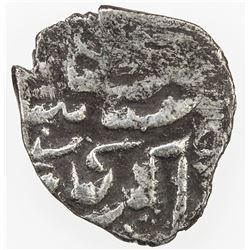 GIRAY KHANS: Salamat Giray I, 1608-1610, AR akce (0.20g), Guzlu (Gozlev), AH1017. VF