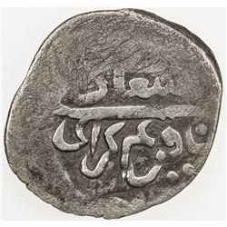GIRAY KHANS: Sa'adat Giray II, 1691-1691/92, AR beshlik (1.20g), Baghcha-Saray, AH(11)02. VF