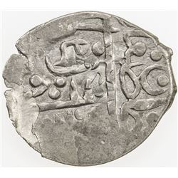 GIRAY KHANS: Safa Giray, 1691-1692, AR beshlik (1.25g), Baghcha-Saray, AH[1]103. EF