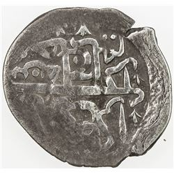 GIRAY KHANS: Ghazi Giray III, 1704-1707, AR beshlik (0.96g), Baghcha-Saray, AH1116. F-VF