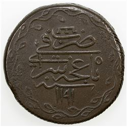 GIRAY KHANS: Shahin Giray, 1777-1783, AE kyrmis (63.98g), Baghcha-Saray, AH1191 year 5. VF