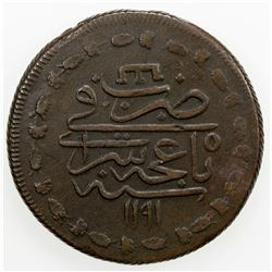GIRAY KHANS: Shahin Giray, 1777-1783, AE kyrmis (62.51g), Baghcha-Saray, AH1191 year 5. VF