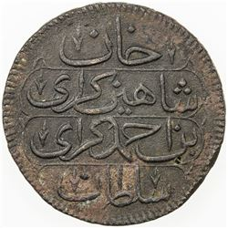 GIRAY KHANS: Shahin Giray, 1777-1783, AE kopeck (9.16g), Baghcha-Saray, AH1191 year 4. EF