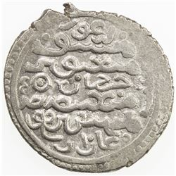 ILKHAN: Arghun, 1284-1291, AR dirham (2.77g), Jurjan, AH68x. EF