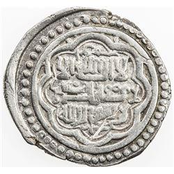 ILKHAN: Abu Sa'id, 1316-1335, AR 6 dirhams (9.54g), Astarabad, AH730. VF-EF