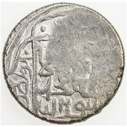 QARA QOYUNLU: Hasan 'Ali, 1467-1468, AR tanka, NM, ND. AU