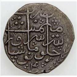 DURRANI: Shah Zaman, 1793-1801, AR rupee, Peshawar, year 4. EF