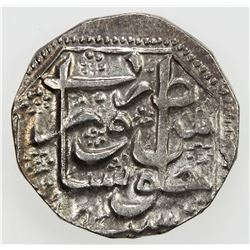 DURRANI: Mahmud Shah, 1801-1829, AR rupee, Peshawar, AH1229 year 6. EF