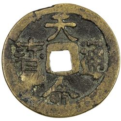 CHINA: QING: Nurhachi, 1616-1625, AE cash (4.28g). F-VF