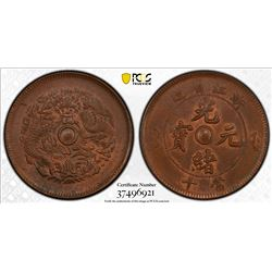 CHINA: CHEKIANG: Kuang Hsu, 1875-1908, AE 10 cash, ND (1903-06). PCGS MS63