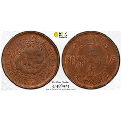 CHINA: FUKIEN: Kuang Hsu, 1875-1908, AE 10 cash, CD1906. PCGS MS63