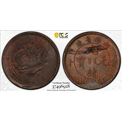 CHINA: HUNAN: Kuang Hsu, 1875-1908, AE 10 cash, ND (1902-06). PCGS UNC