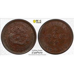 CHINA: HUPEH: Kuang Hsu, 1875-1908, AE 10 cash, CD1909. PCGS MS63