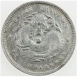 CHINA: HUPEH: Kuang Hsu, 1875-1908, AR 10 cents, ND (1895-1907). AU