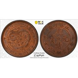 CHINA: KIANGSU: Kuang Hsu, 1875-1908, AE 10 cash, ND (1902). PCGS MS62