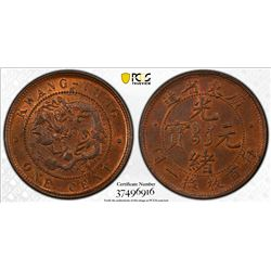 CHINA: KWANGTUNG: Kuang Hsu, 1875-1908, AE 10 cash, ND (1900-06). PCGS MS63