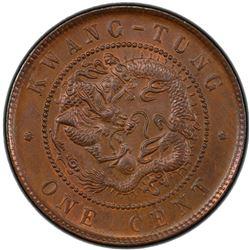 CHINA: KWANGTUNG: Kuang Hsu, 1875-1908, AE 10 cash, ND (1900-06). PCGS MS62