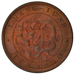 CHINA: KWANGTUNG: Kuang Hsu, 1875-1908, AE 10 cash, ND (1906), Y-193, PCGS MS63