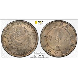 CHINA: KWANGTUNG: Kuang Hsu, 1875-1908, AR 10 cents, ND (1890-1908). PCGS MS64