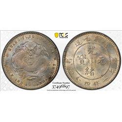 CHINA: KWANGTUNG: Kuang Hsu, 1875-1908, AR 20 cents, ND (1890-1908). PCGS MS64