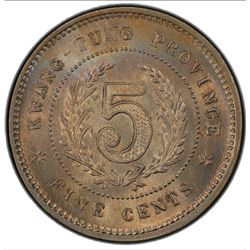 CHINA: KWANGTUNG: Republic, 5 cents, year 12 (1923). PCGS MS66