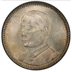 CHINA: KWANGTUNG: Republic, AR 10 cents, year 18 (1929). PCGS MS65