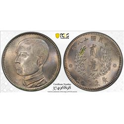 CHINA: KWANGTUNG: Republic, AR 20 cents, year 18 (1929). PCGS MS64
