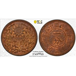 CHINA: MANCHURIAN PROVINCES: Republic, AE cent, year 18 (1929). PCGS MS64