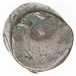 CHINA: SINKIANG: Jungarian Khanate, 1635-1758, AE pul, ND. F-VF