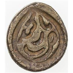 CHINA: SINKIANG: Cewan-Rabdan, 1691-1727, AE pul (7.37g), Yarkand. EF