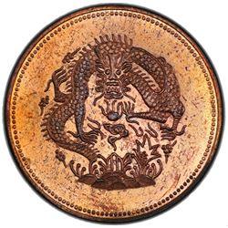 CHINA: SINKIANG: Kuang Hsu, 1875-1908, 1 fen 5 li, ND. PCGS UNC