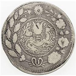 CHINA: SINKIANG: Kuang Hsu, 1875-1908, AR 5 miscals (17.38g), Kashgar, ND. F
