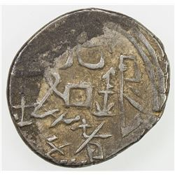 CHINA: SINKIANG: Kuang Hsu, 1875-1908, AR 1/2 miscal (1.84g), Kashgar, ND. VF