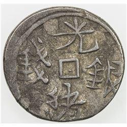 CHINA: SINKIANG: Kuang Hsu, 1875-1908, AR 1/2 miscal (1.80g), Kashgar, ND. VF