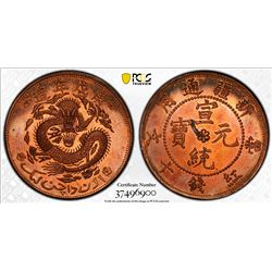 CHINA: SINKIANG: Hsuan Tung, 1909-1911, AE 10 cash, CD1910. PCGS MS64