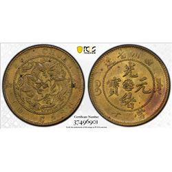 CHINA: SZECHUAN: Kuang Hsu, 1875-1908, brass 10 cash, ND (1903-05). PCGS MS63