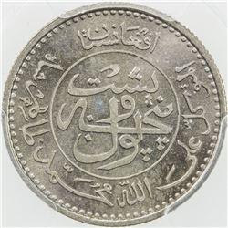AFGHANISTAN: Muhammad Zahir Shah, 1933-1973, 25 pul, SH1316. PCGS MS66