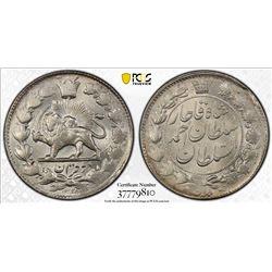 IRAN: Ahmad Shah, 1909-1925, AR 2000 dinars, Tehran, AH1328. PCGS MS63