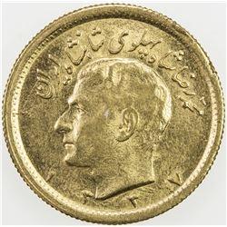IRAN: Muhammad Reza Shah, 1941-1979, AV 1/2 pahlavi, AH1137. AU