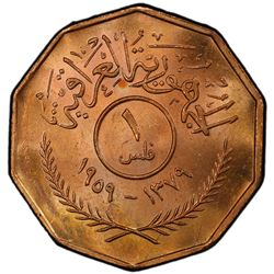 IRAQ: Republic, AE fils, 1959. PCGS MS65