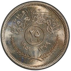 IRAQ: Republic, AR 25 fils, 1959. PCGS MS65