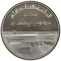 IRAQ: Republic, 1933-1939, AR pound, 1977/AH1397. PCGS PF67