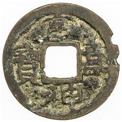 JAPAN: Saga, 809-823, AE mon (2.66g). VG