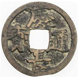 JAPAN: Tokugawa, 1603-1868, AE mon (2.37g). VF
