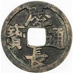 JAPAN: Tokugawa, 1603-1868, AE mon (2.21g). VF